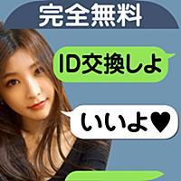 【出会い】無料トーク - ID交換フリーの掲示板アプリ