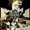 LIAR GAME -Season 2 edit-