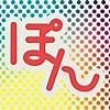 ミューぽん 2016年版 美術館割引クーポン