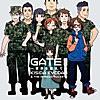 GATE Ⅱ ~世界を超えて~