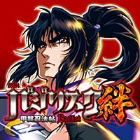 slotバジリスク~甲賀忍法帖~絆