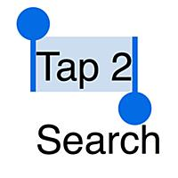 Tap 2 Search : 選択したテキストを2タップでウェブ検索