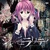 シンギュラリティ(PS4/PS3/PS Vita版「CHAOS;CHILD」 オープニングテーマ) - EP