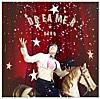 DREAMER - EP