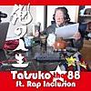 俺の人生(80s mix)