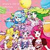 プリパラ アイドルソング♪コレクションbySoLaMi(白抜きハート記号)SMILE&コスモ&ファルル - EP