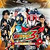 スーパーヒーロー大戦GP 仮面ライダー3号 オリジナルサウンドトラック