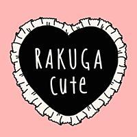 楽画cute -Rakugacute-
