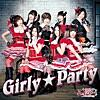 Girly☆Party - EP