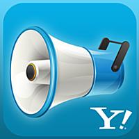 Yahoo!防災速報 ゲリラ豪雨もしものときの地震、避難勧告などをプッシュ通知