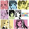 Kawaii Girl - Single