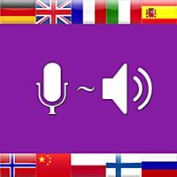 アイボイス・トランスレーターには, 音声機能と, 30カ国語対応の合成音声によるライブ翻訳辞書がついています 英語から日本語, 日本語から英語, 英語からドイツ語などの翻訳が可能です