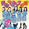 Mousoufishinggakuen - Single