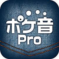 ポケット効果音Pro 海外携帯 Vol.1