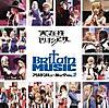 実在性ミリオンアーサー Britain Music VOL.2