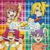 ミルキィ100ワールド - EP