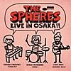 Live In Osaka!! (Live At Billboard Live Osaka / June 2, 2015) [feat. Chihiro Yamanaka, Karen Teperberg & Dana Roth]