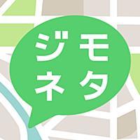 超地元アプリ - ジモネタ