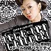 COMA-CHI MAILBOX! [FLOORnet podcast]