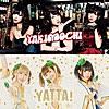 YAKIMOCHI/YATTA!正月パッケージ - EP