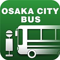 大阪市バス接近情報