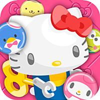 ハローキティトイズ [Hello Kitty Toys] サンリオの楽しいパズルゲーム