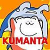 KUMANTA クマンタ 怒りのサーモン奪還作戦