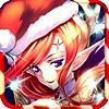 ホウチ帝国[ファンタシーRPG]〜クリスマスイベント開催