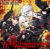 Last Dimension~引き金をひくのは誰だ~