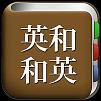 All英語辞書 - English Japanese Dictionaries