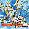 Buddy Lights - EP
