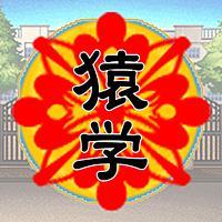 ヤンキー系コミュニティーサイトのポケベル機能!