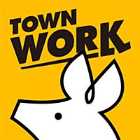 タウンワーク 求人・アルバイト・バイト探し