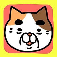 おっさん猫パズル〜癒し系育成パズル〜