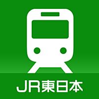 JR東日本 列車運行情報 プッシュ通知アプリ