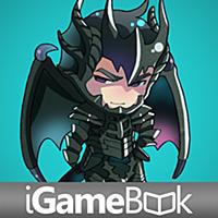 魔人竜生誕 - 無料ゲームブック、アドベンチャーノベル、ヒーロー、ドラゴン