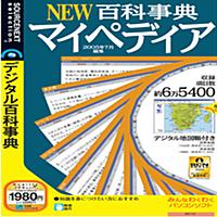 マイペディア―小百科事典: 本