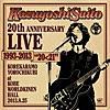 愛に来て(20周年Live at 神戸ワールド記念ホール 2013.8.25)