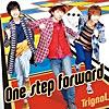 One step forward - EP