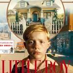 映画「リトル・ボーイ 小さなボクと戦争」 第二次大戦時の日米が描かれていますが、偏見もなく、バランスの取れた優しい映画です。