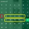 Win10タブレット「CHUWI Hi10 Pro」が13日掛かって届いた!
