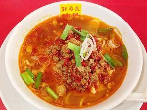台湾ラーメン元祖「郭政良 味仙 東京神田店」のムダに詳しい実食レポ!名物ラーメンだとかをズビビンズヴィヴィン啜り倒してきた