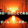 冷え込みの朝、喜んで稼働日な件 ヽ(^0^)ノ