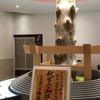 諏訪地方にオシャレなショッピングモール『岡谷レイクウォーク』誕生!なんと!御柱がある!?