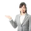 【お知らせ】田端裕司の個別カウンセリングとメール相談のご案内