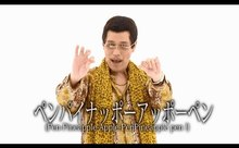 PPAP goes viral! ピコ太郎の「PPAP」を見た海外の反応は?