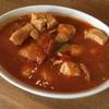 明治 Daily Rich チキンと彩り野菜の完熟トマト煮がうまい