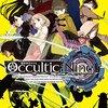 2016秋アニメ「Occultic;Nine-オカルティック・ナイン-」が全力で期待できる件【おすすめ】