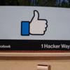 21世紀育ちの女子高生がシリコンバレーで見たGoogleとFacebook