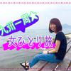 【九州一周】女ひとり旅で2週間でまわったのでおすすめスポット紹介する
